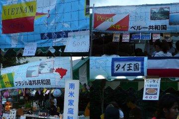 ベトナム、ペルー、ブラジル、タイの店
