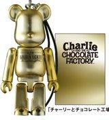 チャーリーとチョコレート工場 どこにもない 欲しい
